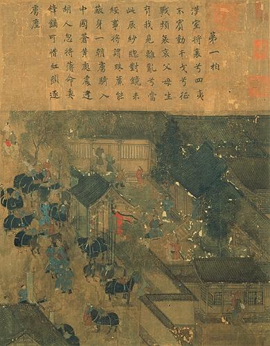 Cai wenji 2