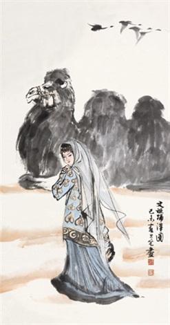 Cai Wenji 4